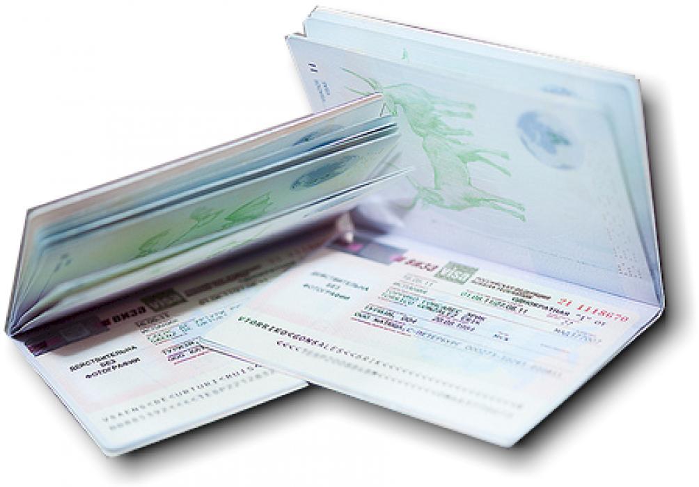 Документы для визы в испанию по недвижимости